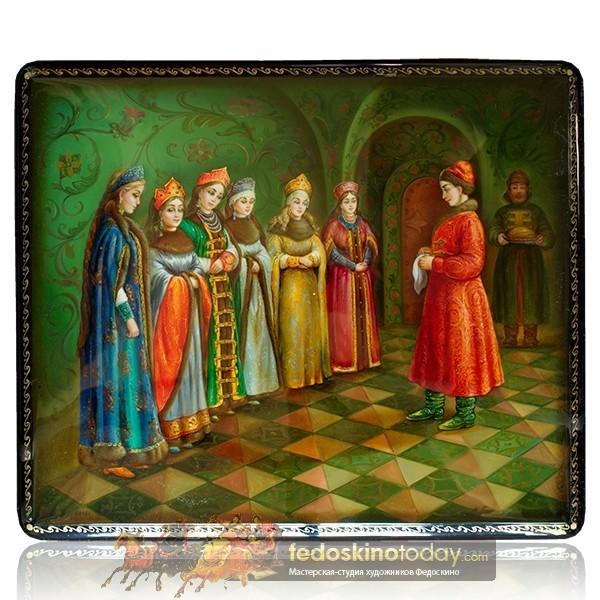http://mail.fedoskinotoday.com/img/p/1855-5859-thickbox.jpg
